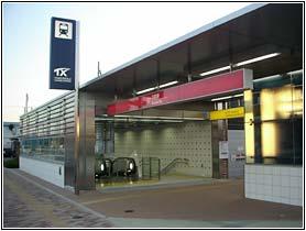 つくばエクスプレス六町駅